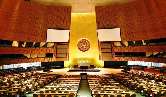 BM'den Katar açıklaması