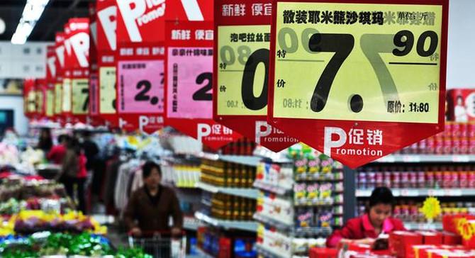 Çin'de enflasyon mayısta hızlandı