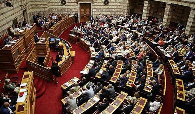 Yunanistan'da ek 'kemer sıkma' önlemleri