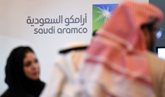 Aramco: Petrol arzında sorun doğabilir