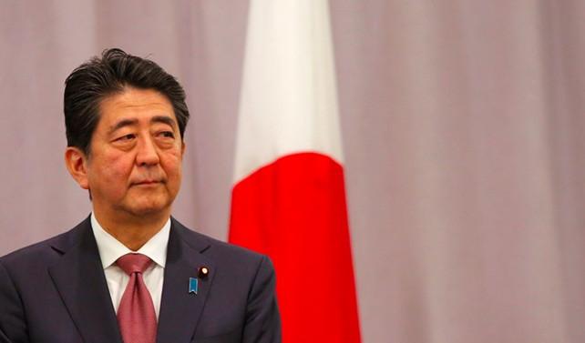 Japonya Başbakanı'na 'siyasi ayrıcalık' suçlaması