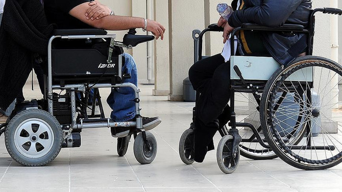 Engelli memur alımı yapılacak