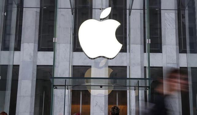 Apple, Danimarka'da bir veri merkezi daha kuracak