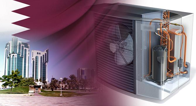 Katarlı firma ısı pompası tedarikçileri arıyor