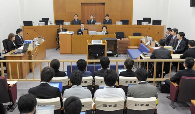 Japonya'da suç işleme planına ceza