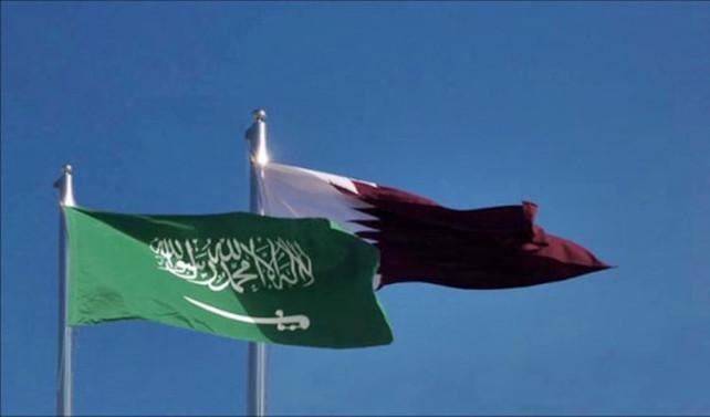 Katar'dan Suudi Arabistan'a taziye