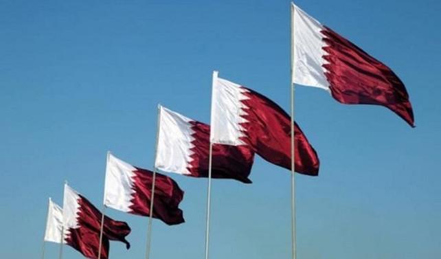 Katar terör yasalarında değişikliğe gidiyor