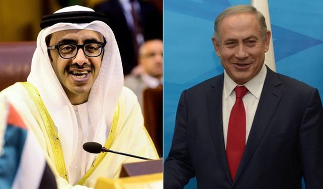 'BAE, İsrail ile 'gizlice' görüştüğü'