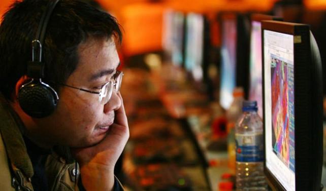 Çin'de yaklaşık 4 bin internet sitesi kapatıldı