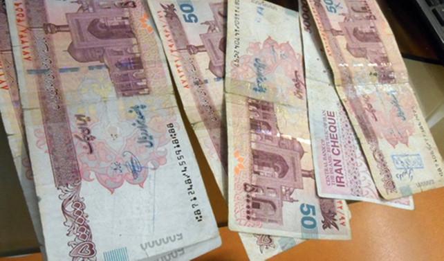 İran resmi para birimi Tuman oldu