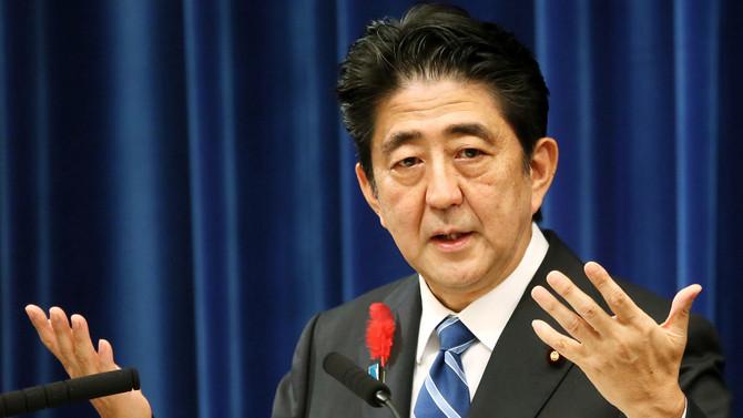 Abe'nin desteği yüzde 39'a indi