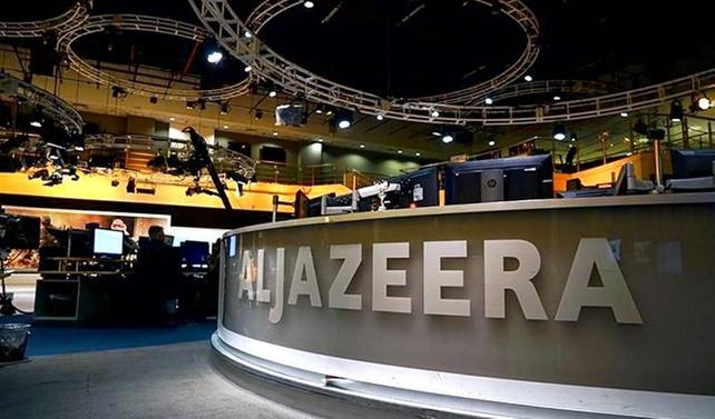 Al Jazeera yanlışlıkla erişime açıldı