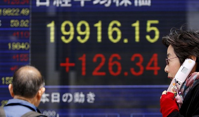 Japon borsası imalat PMI ile geriledi