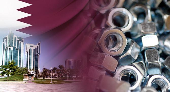Katarlı firma civata fabrikası kurmak istiyor