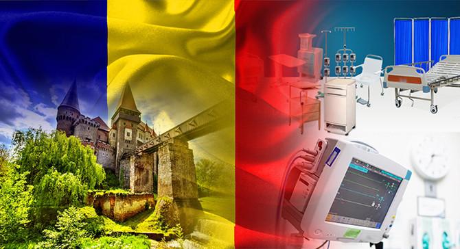Romanya'daki hastane için mobilya ve ekipman talep ediliyor