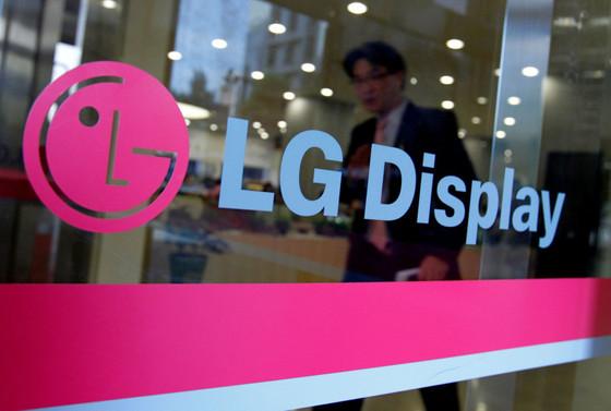 LG'den 13,5 milyar dolarlık yeni yatırım
