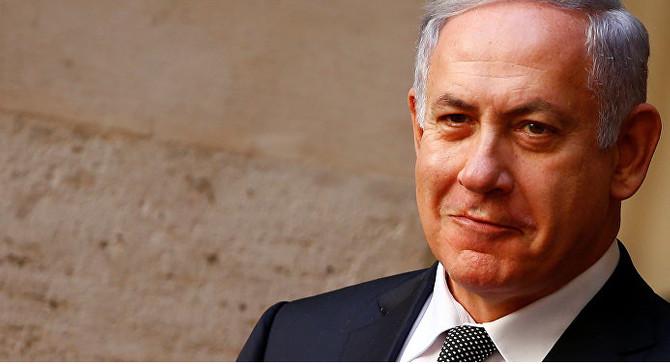 Netanyahu'dan 'idam cezası' sinyali