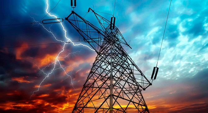 Spot piyasada elektrik fiyatları (28.07.2017)