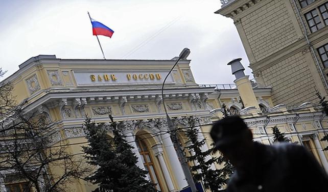 Rusya faize dokunmadı