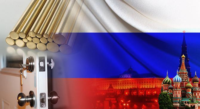 Rus kapı kilidi üreticisi pirinç mil satın alacak