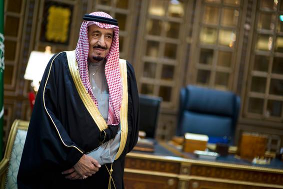 Kral Selman G20'ye katılmayacak