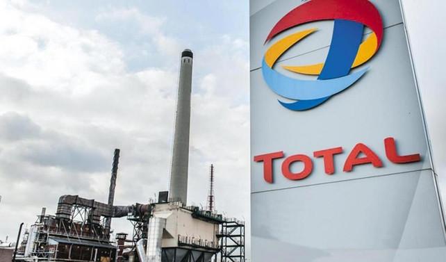 Total, doğal gaz sahası için İran'la anlaştı