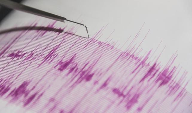 Ege'de  4.4 büyüklüğünde deprem