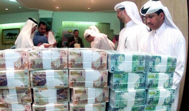 Katar Merkez Bankasının rezervleri azaldı