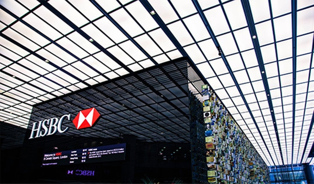 HSBC, net kârını yüzde 57 artırdı
