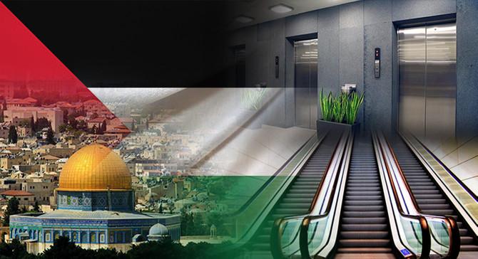 Filistin alışveriş merkezi için asansörler satın alınacaktır