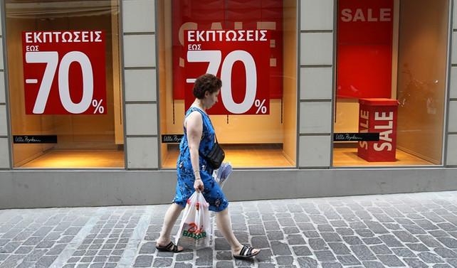 Yunanistan'da perakende satışlar arttı