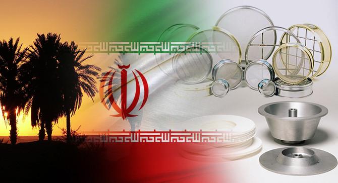 İranlı toptancı laboratuar filtreleri talep ediyor