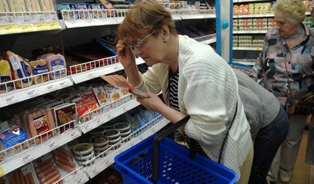 Rusya'da enflasyon beklentilerilerin üzerinde