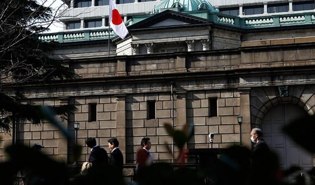 BoJ, tahvil alımlarını artırdı