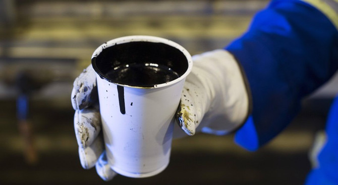 Brent petrol 47,46 dolara düştü