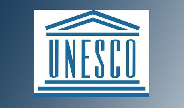 İsrail, UNESCO ile iş birliğini durdurdu