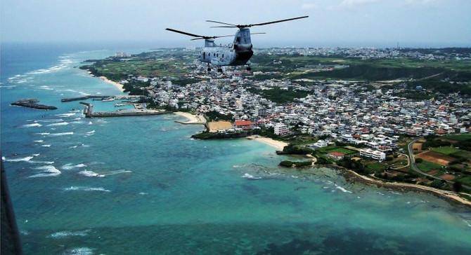 Japonya, ABD'den Okinawa'yı istemiş