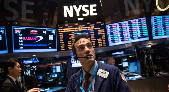 New York Borsası, yükselişle kapandı