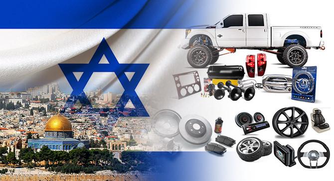 İsrailli müşteri oto aksesuarları ithal edilecek