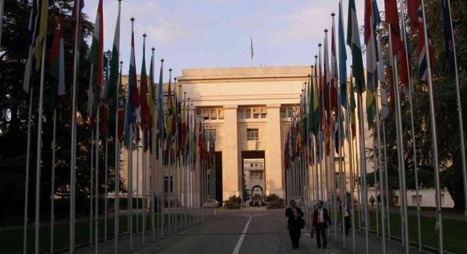BM, Rakka saldırılarını kınadı