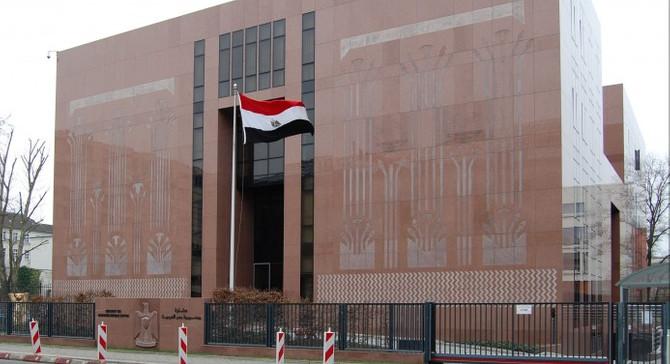 Mısır'dan ABD'ye tepki