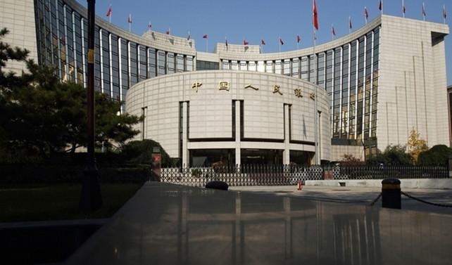 Çin MB baş ekonomisti görevinden ayrılacak