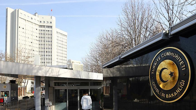 Dışişleri Bakanlığı, THY Atina ofisine düzenlenen saldırıyı kınadı