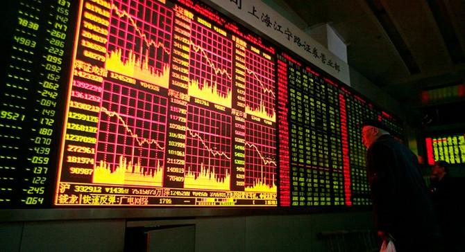Asya borsaları karışıkseyrediyor