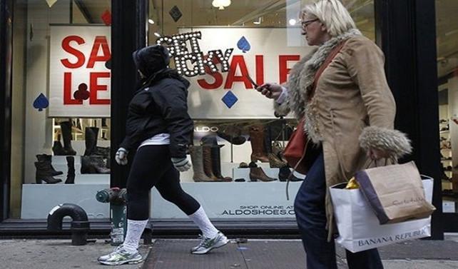 ABD'de perakende satışlar beklentilerin aksine geriledi