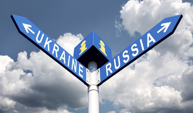 Ukrayna'da eski bakana tutuklama kararı
