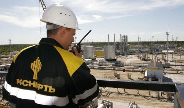 Rosneft ile IKBY  arasında doğalgaz anlaşması