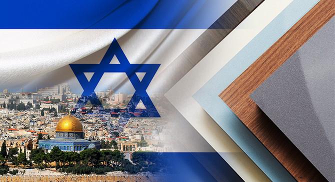 İsrailli üretici, HPL levhalar ithal etmek istiyor