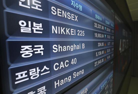 Asya borsalarında Nikkei 225 endeksi pozitif ayrıştı