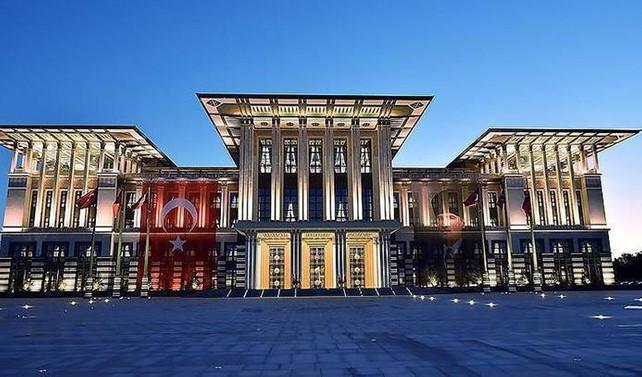 Beştepe'deki güvenlik toplantısı sona erdi